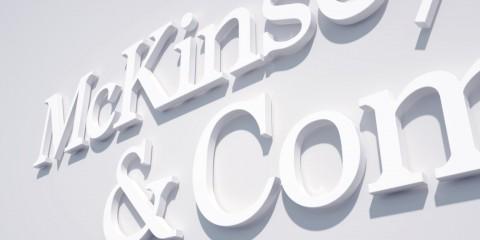 McKinsey & Company Splash