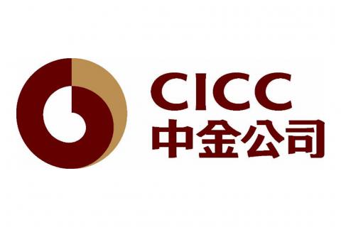 cicc_website